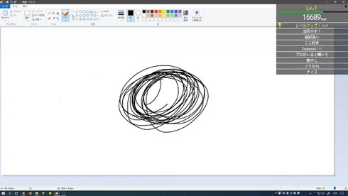 DrawingClicker