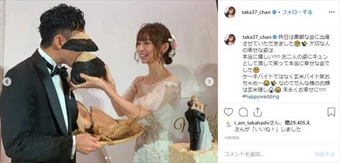 篠田麻里子 結婚式 AKB48 ハワイ 夫 玄米婚 玄米バイト Instagram 高橋みなみ