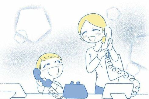とある親子が黒電話で尊くなってた話05