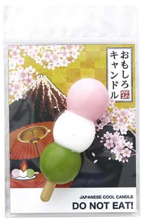 カメヤマ お寿司 お団子 キャンドル ローソク 大トロ サーモン みたらし