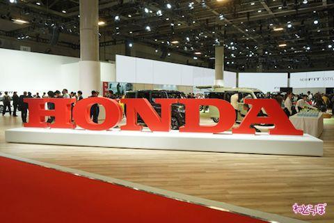 東京モーターショー TMS2019 ホンダ モータースポーツ 展示