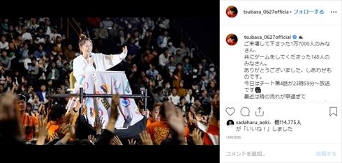 本田翼 YouTube ほんだのばいく 1周年 イベント ゲーム実況 インスタ さいたまスーパーアリーナ