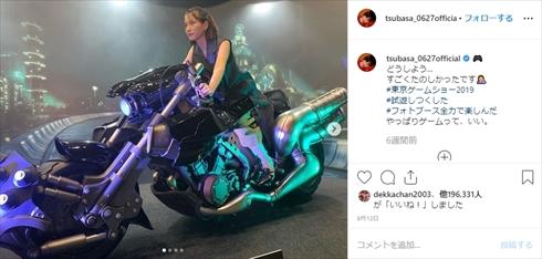 本田翼 YouTube ほんだのばいく 1周年 イベント ゲーム実況 インスタ さいたまスーパーアリーナ 東京ゲームショウ2019