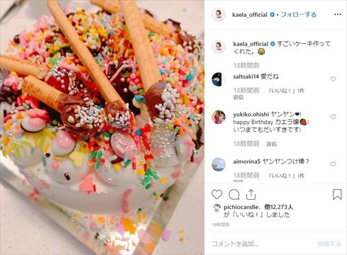 木村カエラ 年齢 35歳 瑛太 夫婦 誕生日 プレゼント 子ども バースデーケーキ