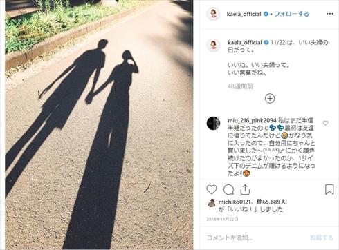 木村カエラ 年齢 35歳 瑛太 夫婦 誕生日 プレゼント 財布 いちご GUCCI インスタ いい夫婦の日