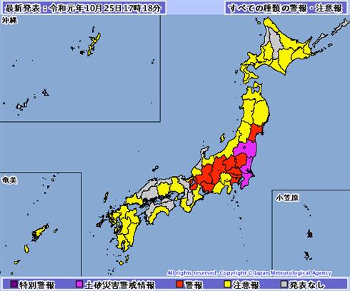 千葉県で記録的大雨