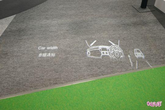 東京モーターショー TMS2019 KOITO 小糸製作所 プロジェクション・ヘッドランプ