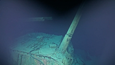 日本海軍 鳥海 Petrel 軍艦発見 艦これ