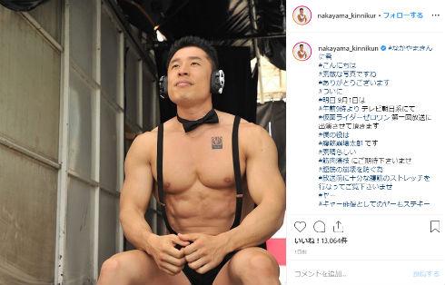 仮面ライダーゼロワン 大和田伸也 俳優 腹筋崩壊太郎 なかやまきんに君