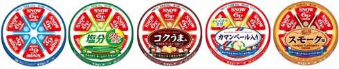 雪印メグミルク 6Pチーズ クッション 当たる キャンペーン