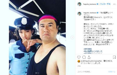 磯村勇斗 時効警察はじめました 時効警察 又来康知 ドラマ