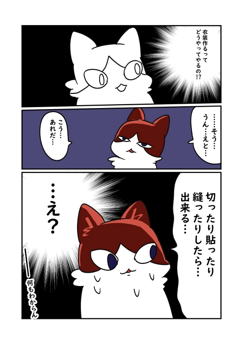 nurajirou 同人誌 教育