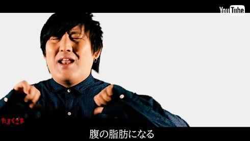 シュガーソングとビターステップ 不安・文句と肥満スペック デブ 替え歌 たすくこま YouTuber