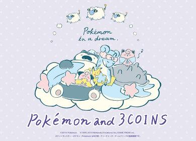 Pokemon in a dream