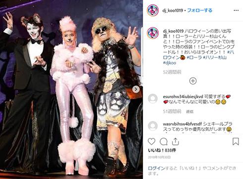ローラ ハロウィーン 仮装 コスプレ ダルメシアン 101匹わんちゃん ポンゴ インスタ DJ KOO