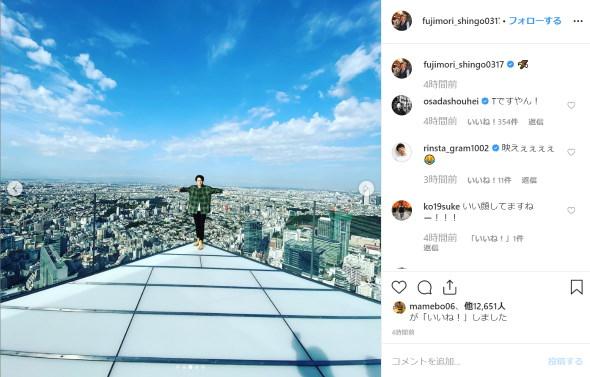オリエンタルラジオ 藤森慎吾 渋谷スクランブルスクエア