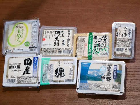 豆腐のパッケージが7個