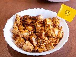 No.2のマーボー豆腐