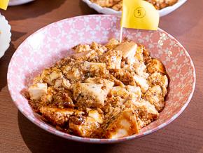 No.5のマーボー豆腐
