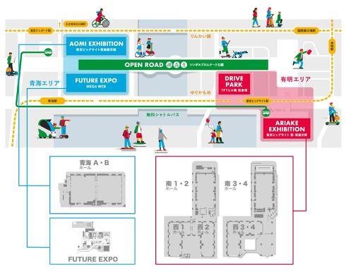 トヨタ 歩行領域EV(立ち乗りタイプ)