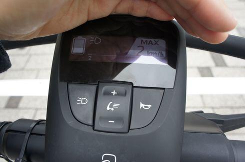 トヨタ 歩行領域EV(座り乗りタイプ)