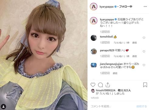 きゃりーぱみゅぱみゅ ハロウィン ハロウィーン 渋谷 アプリ