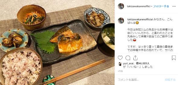 滝沢カレン 料理 和食 ハッシュタグ