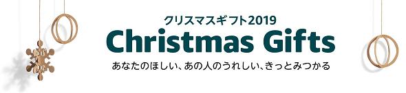 クリスマス&冬