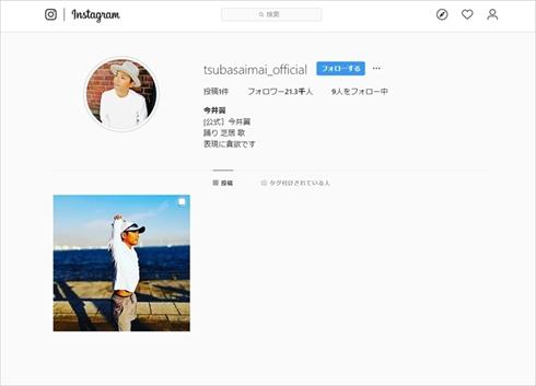 今井翼 Instagram 現在 タッキー&翼 復帰 活動再開 メニエール病 インスタ