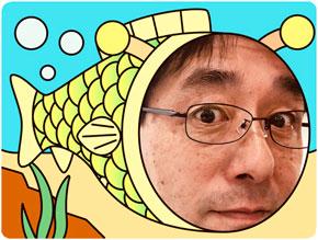 撮影例 魚の顔抜き