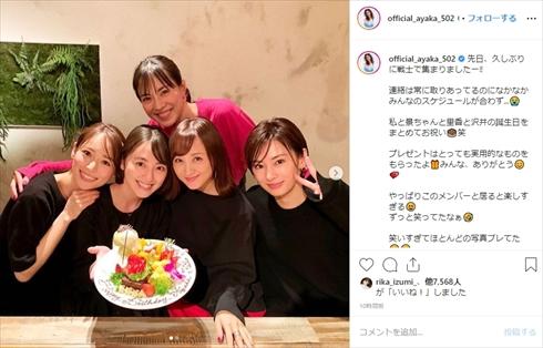 小松彩夏 北川景子 泉里香 Instagram 誕生日 美少女戦士セーラームーン セーラー戦士会
