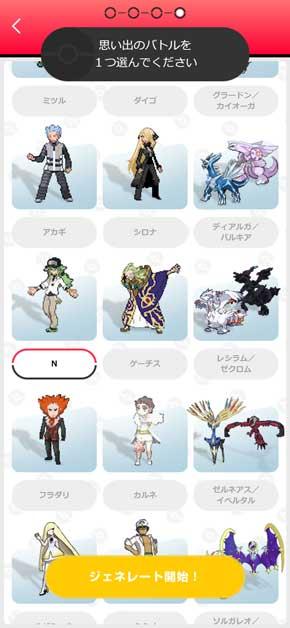 Pokemon GREAT STORY ポケモン ソード・シールド ムービー 作成 思い出