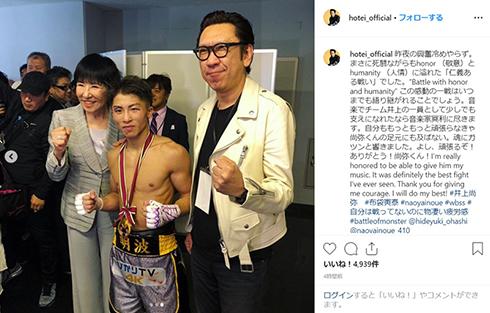 井上尚弥 ノニト・ドネア ワールド・ボクシング・スーパーシリーズ WBSS
