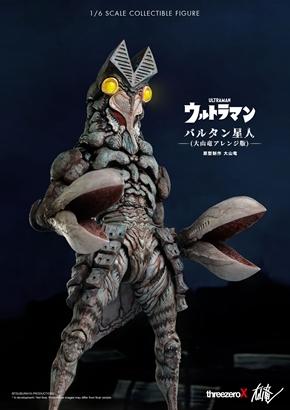 バルタン星人 大山竜