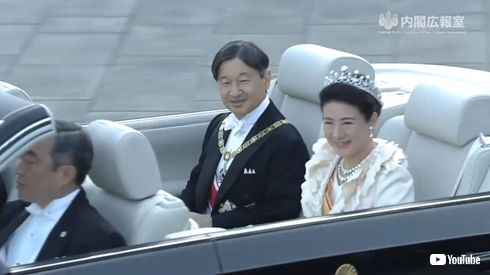 天皇陛下 皇后さま 祝賀御列