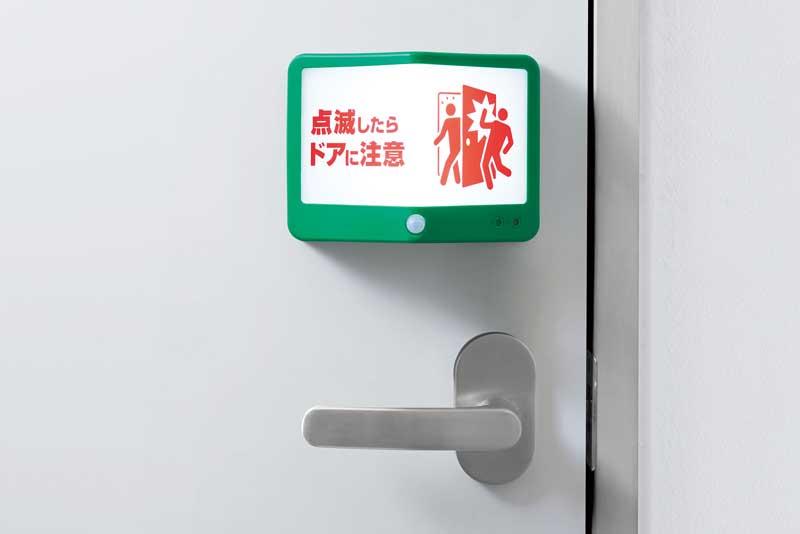 【無線】ドアの反対側に人がいることを知らせるセンサー付きライト YouTube動画>1本 ->画像>15枚