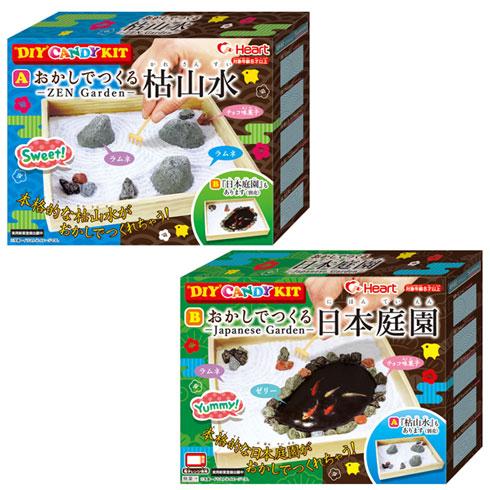 お菓子 おかしでつくる枯山水 日本庭園 DIY CANDY KIT ミニチュア 食べる
