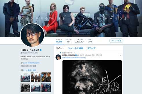 小島秀夫監督 Twitter Instagram フォロワー数が最も多いゲームディレクター ギネス世界記録