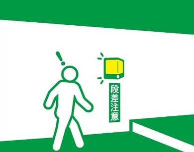 キングジム 扉につけるお知らせライト ブザー 扉の反対側に人 知らせる センサー 無線