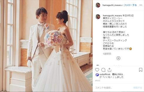 濱口優 南明奈 ディズニーランド デート 結婚式 プロポーズ 披露宴 ホテルミラコスタ インスタ