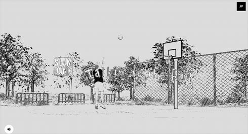 桜木花道 SLAM DUNK SLAM DUNK Talkin' to the Rim