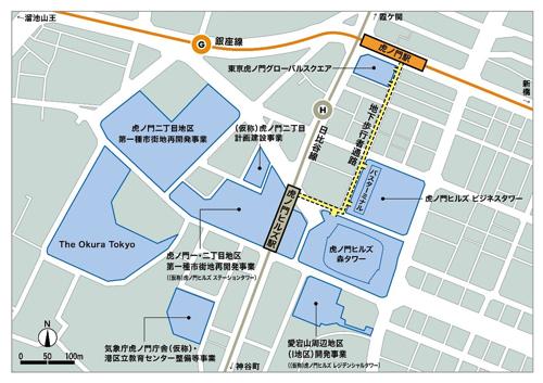 虎ノ門ヒルズ駅 イメージ 東京メトロ 新駅