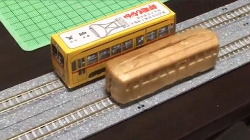 Nゲージ 鉄道模型 都電もなか 都電 荒川線 下町 和菓子 もなか