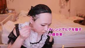 おっさん 美少女 変身 メイク 動画 テクニック YouTube ひめにぃ 女装 やり方 かわいい