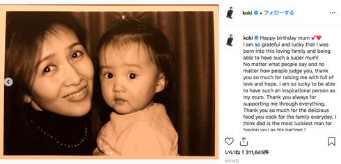 koki 木村拓哉 誕生日 Instagram