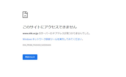 NHK障害
