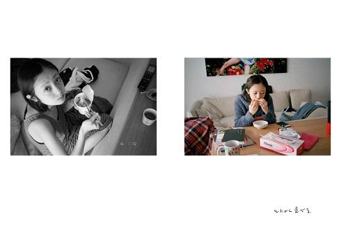 安達祐実 桑島智輝 夫婦 結婚 記念日 インスタ 我我 写真集