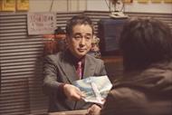 カイジ ファイナルゲーム 藤原竜也 松尾スズキ 大槻太郎
