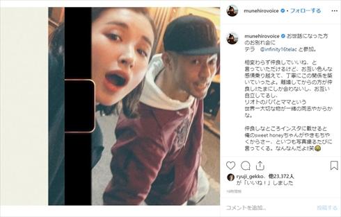 鈴木紗理奈 TELA-C 夫 離婚 息子 利音 リオト インスタ