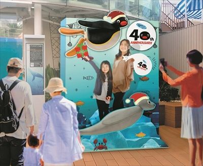 ピングー×サンシャイン水族館